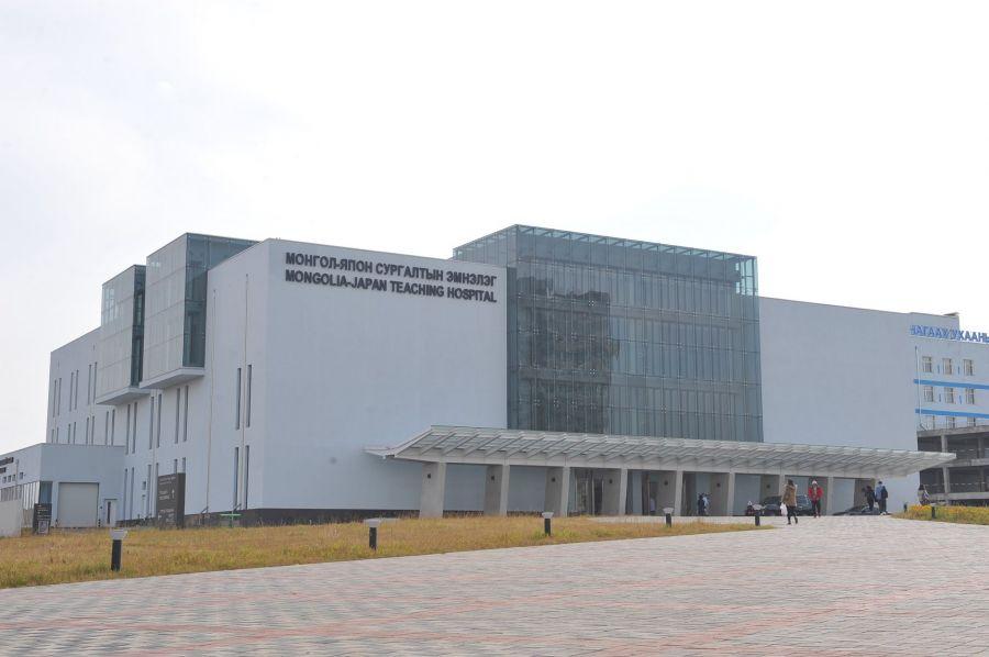 Image result for UNIVERSITY HOSPITAL mongolia