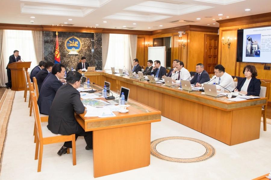 засгийн газрын хуралдаан-н зурган илэрц