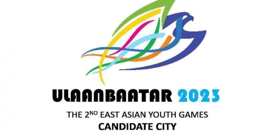 Ulaanbaatar to host 2nd East A...
