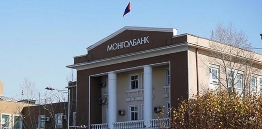 Монголбанк: Асуудал шийдэгдтэл тэтгэврийн зээл өгөхгүй байхыг үүрэг болгожээ